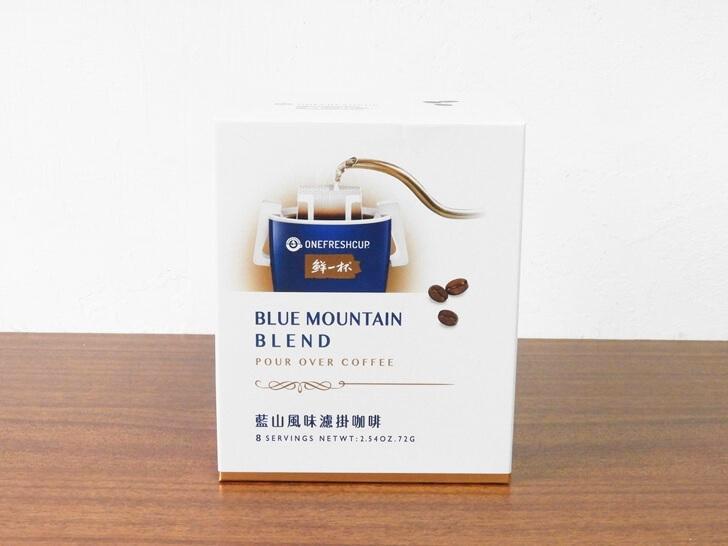 鮮一杯藍山風味濾掛咖啡盒裝正面