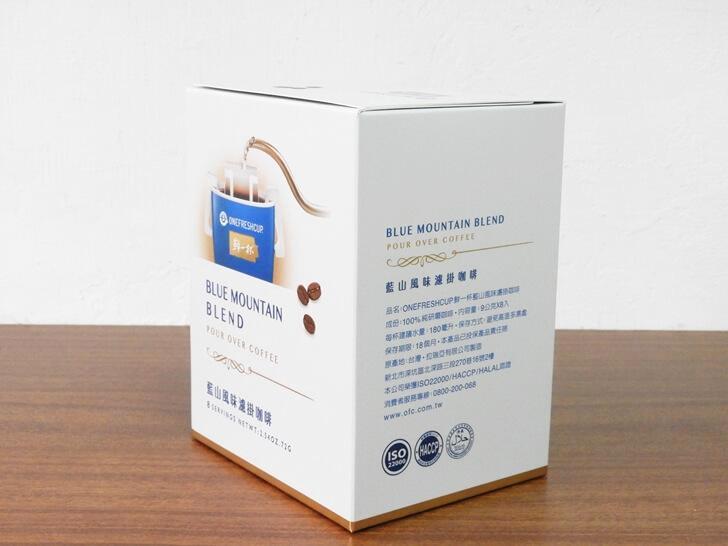 鮮一杯藍山風味濾掛咖啡盒裝側拍