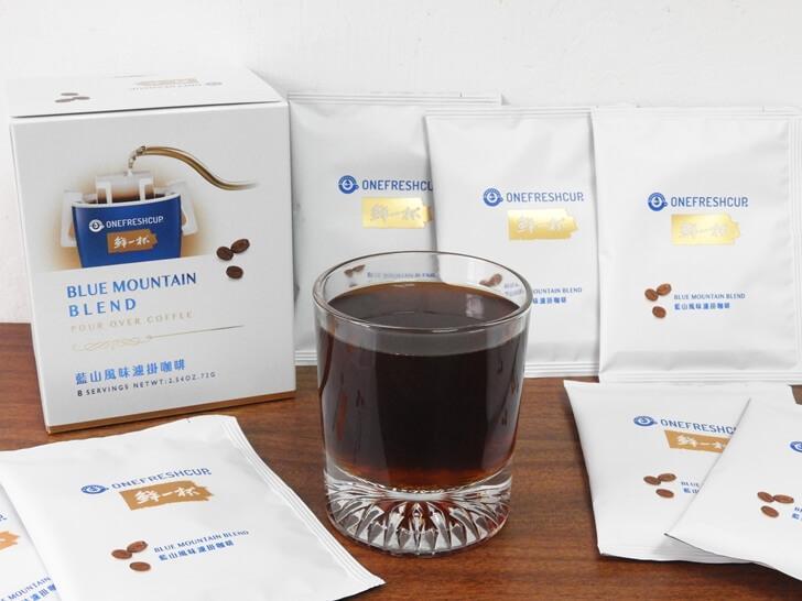 準備品嚐鮮一杯藍山風味濾掛咖啡